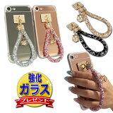[強化ガラス保護フィルム付き]iPhone7ケースiPhone8iphone8plusケースiphone6iphone6siphoneXseケース67plusケーススマホケース耐衝撃iphone5/5sアイフォン7プラスブランドかわいいソフトシリコンソフトケース強化ガラス保護フィルムミラーzz