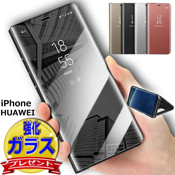 [強化ガラス付き] iPhone Xs ケース iPhone X ケース iPhone Xs Max ケース iPhone8 ケース iPhone7ケース iPhone8plus iPhone Xr iphone7 iphone6 Plus アイフォンXs プラス ファーウェイ Huawei P20 lite ケース Huawei P20 Pro 手帳型 ケース おしゃれ 鏡面 ミラー 713