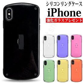 [着後レビューで充電ケーブル]ガラスフィルム付き iPhone11 ケース iPhone11 Pro ケース iPhone Xr ケース iPhone8 ケース iPhoneケース iPhone Xs ケース iPhone7ケース Max iPhone X iPhone8/7 Plus カバー リング付き アイフォン11 韓国 おしゃれ かわいい ブランド*