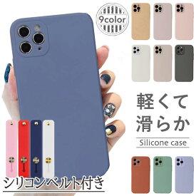 [なめらかシリコン] iPhone12 ケース iPhone12 mini iPhone12 Pro iphone12ProMax ケース iPhone11 11proケース iphone se ケース 第2世代 スマホケース iphone 8 7 XR XS カバー アイフォン 12 ブランド おしゃれ かわいい ベルト リング付き 韓国*