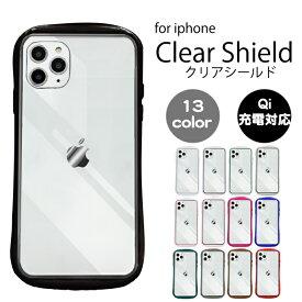 [シリコンベルト付き] iPhone12 ケース iPhone12 mini iPhone12 Pro ケース iPhone11 11proケース iphone se ケース 第2世代 スマホケース iphone8/7 xr xs iphone12ProMaxケース カバー アイフォン 12 ブランド おしゃれ かわいい リング付き 韓国*