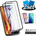 2枚 ガラスフィルム iPhone12 iPhone11 Pro Max iPhone8 iPhoneXR iPhoneXs アイフォ...