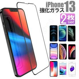 2枚 ガラスフィルム iphone13 iPhone12 Pro Max iPhone12 Mini iPhone11 Pro iPhone se iPhone XR iPhone Xs iPhone Xr Xs X iPhone8 iPhone7 Plus ブルーライトカット 液晶保護フィルム 全面 ファーウェイ HUAWEI P30 P20 P10 nova lite 3 OPPO Reno A フィルム