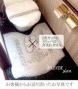 特殊(洗浄暖房)『フタカバーとトイレマット 2点セット』エクラ★日本製 ピュアゴールド★研ぎすまされた空間を。大人色のゴールド シ…