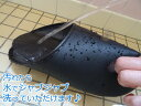 あす楽★送料無料★特許出願品★皆様の声で更に!歩き易くなりました★くじらスタイル靴のままde洗える『スリッパ』ビニール スニーカ…
