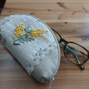 あす楽 黄色のお花 とレースが愛らしい『眼鏡ケース』 ミモザ プレゼント  誕生日 デスクの上のおしゃれな主役