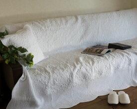 クーポン有り あす楽★200x250★真っ白 店長お勧め大きい『マルチカバー』価格以上に上質でリバーシブル ホワイトキルト ベッドスプレッド ベッドカバーかたつ掛け ソファ掛けに
