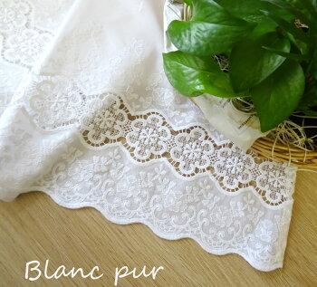 【送料無料】真っ白綿45cm丈ショート『カフェカーテン』刺繍とレースが可愛い小窓用棚隠しシンプルナチュラル
