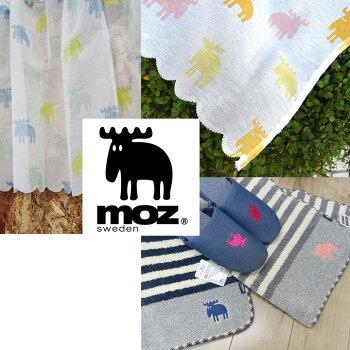 MOZ『カフェカーテン』送料無料北欧縦約45cmスウェーデンデザイン縫製日本目隠し棚隠し子供部屋洗面キッチンに可愛い小窓にショートサイズ