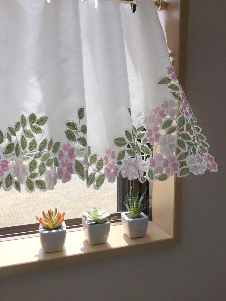 あす楽★送料無料 刺繍のお花 クチュール『カフェカーテン』【縦45cm】目隠し出来ます オールカット刺繍だから高級感と愛らしさを醸し出します。小窓用