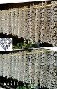 送料無料 ★【縦25cm】 総レース 真っ白ギュピールお花がいっぱい北欧 『カフェカーテン』ベリーショート★【smtb-k】【kb】小窓用【HLS_DU】