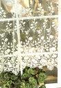 あす楽★人気!【90cm★送料無料】 コットン刺繍、柔らか織りチュールが、自慢です。カフェカーテン ナチュラル可愛い〜『カフェカーテン』 アイボリー 北欧小窓用...