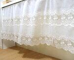 NEW!送料無料とっても可愛い【横150cmx縦45cm】『カフェカーテン』裾の切り替えが、絶対可愛いショート