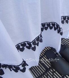 【50cm★送料無料】 ブラック&ホワイト インンテリア『カフェカーテン』黒のハートが愛らしくおしゃれ 大人のカフェカーテン ショート小窓用