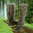 安全長靴 迷彩柄 (先芯入り) AZ-65902-A