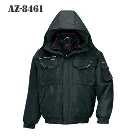 高機能 防寒 ブルゾンAZ-8461 アイトス