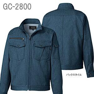 秋冬用  長袖ブルゾン GC−2800綿100% タカヤ