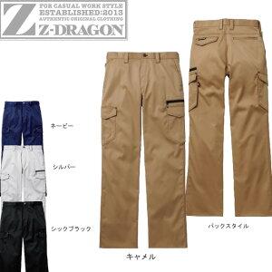 秋冬用 ノータックカーゴパンツ 71002 Zドラゴン【自重堂】