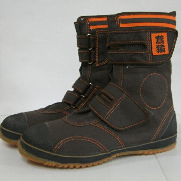 ハイカット安全靴(ブラウン) DK-440KT 鳶猿