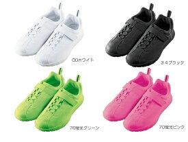 wundou ウンドウ 運動靴 15.0cm-22.0cm メンズ レディース ジュニアキッズ シューズ(k100)