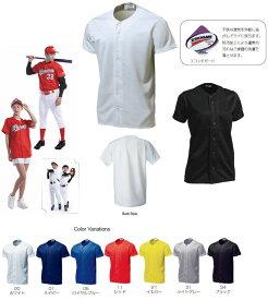 wundou ウンドウ 2700 シャツ ベースボール(p-2700)