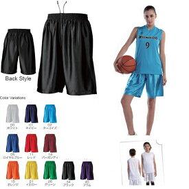 wundou ウンドウ 8500 バスケパンツ(p-8500)バスケットボール ハーフパンツ
