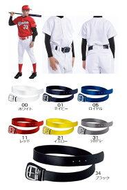 野球ベルト wundou ウンドウ 90 ベースボール ソフトボール(p-90)