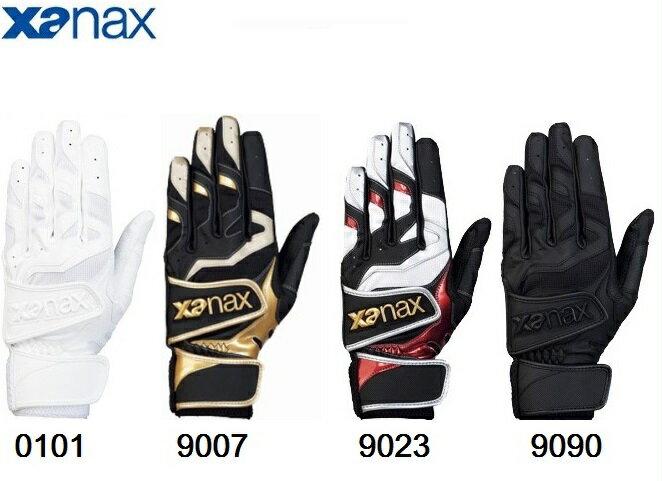xanax ザナックス バッティンググローブ(両手用)高校野球ルール対応モデル ダブルベルト(ZZ-BBG-83)