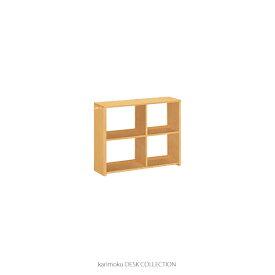 カリモク 書棚 本棚 QS3086 [横置きタイプ]【全国送料無料】【同梱不可】【店頭受取対応商品】