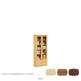 カリモク 書棚 HT2380 [扉付き書棚] (モカブラウン色)【全国送料無料】【同梱不可】【店頭受取対応商品】