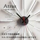 アトラス『Atras』掛け時計ホワイト・ブラウン・ナチュラル