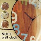 ノエル『Noel』壁掛け時計日本メーカー製電波ステップムーブメント(ラジオコントロール・電波時計)ナチュラル・ブラウン
