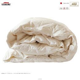センベラHUNGARIAN(ハンガリアン)2枚掛け羽毛布団(シングルサイズ)