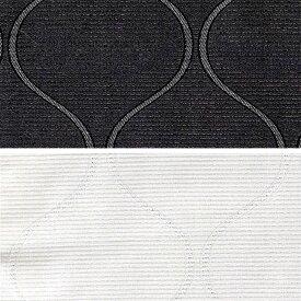 Sealy(シーリーベッド) クリステル ボトムスカート (脚付きダブルクッション用, セミダブルサイズ)【シーリー正規品】 【全国送料無料】【同梱可】【RCP】【店頭受取対応商品】