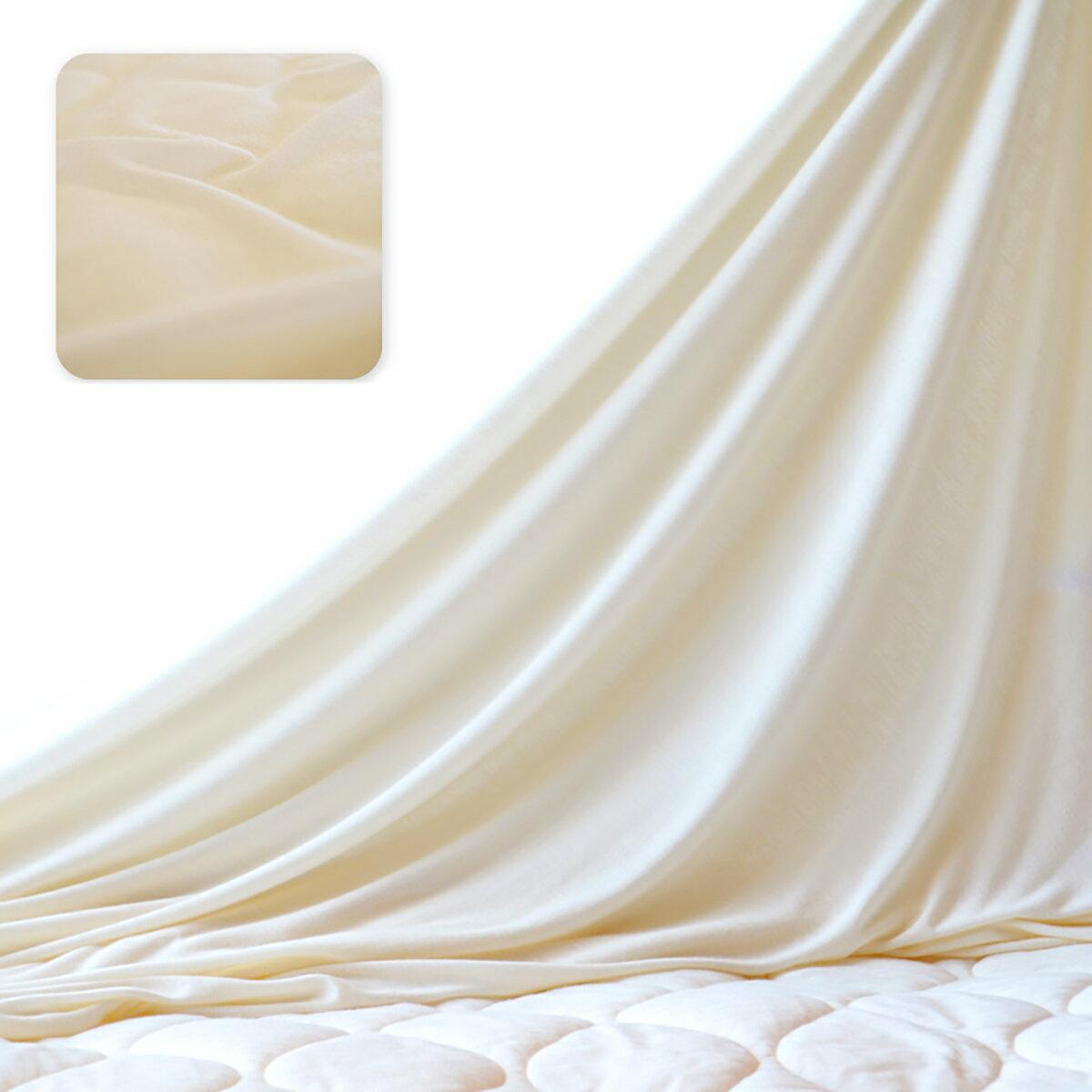 センベラ Luft(ルフト) ベッドシーツ (シングルサイズ)【同梱可】【店頭受取対応商品】