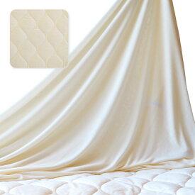 センベラ Luft(ルフト) ベッドパッド (セミダブルサイズ)【同梱可】【店頭受取対応商品】