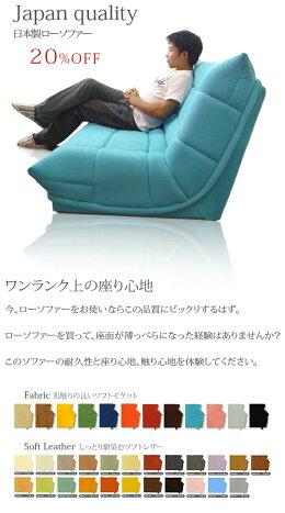 MARUSE(マルセ)ALEX2(アレックス2)ローソファ日本製(2人掛け,ハイバック,ソフトレザー23色)
