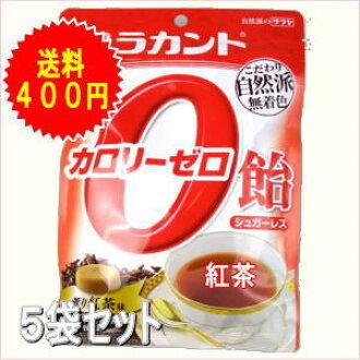 Latent S calorie candy tea taste x 5pcs set fs3gm