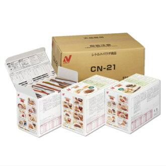 Shin-ニチレイカロリーナビ 240 21 food set (nichirei Carolina by 240) fs3gm