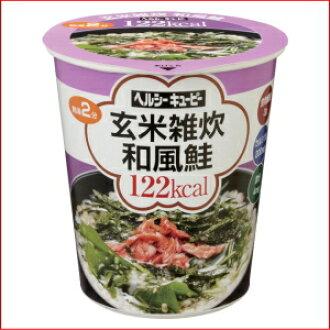 Brown rice porridge Japanese salmon × 6 pieces (with Cup) ♪ FRS healthy energy diet food! local porridge ( local porridge ) fs3gm