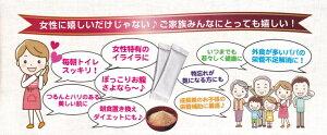 奇跡の酵素玄米粉スティックタイプ30本入り(約1か月分)[乳酸菌100億個]