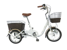 SWING CHARLIE ロータイプ14インチ三輪自転車G MG-TRE16G ホワイト[3輪自転車][ミムゴ MIMUGO][激安自転車 通販]05P27May16