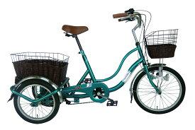 SWING CHARLIE 2 16インチ三輪自転車G MG-TRW20G グリーン[3輪自転車][ミムゴ MIMUGO][激安自転車 通販]05P27May16