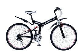 【在庫限り】CHEVROLET WサスFD-MTB26 MG-CV2618E[シボレー 自転車][ミムゴ MIMUGO][激安自転車 通販]
