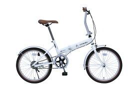 CITROEN シトロエン 20インチ折畳自転車(ホワイト) MG-CTN20G[ミムゴ MIMUGO][激安自転車 通販]2019Feb