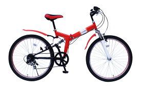 FIELD CHAMP 26インチWサス折畳FD-MTB266SE MG-FCP266E[フィールドチャンプ 自転車][ミムゴ MIMUGO][激安自転車 通販]05P27May16