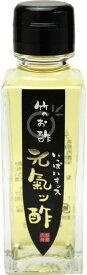 クマちゃんの竹酢『元氣ッ酢(いっぱいキッス)』一般用《100ml》夢大地 竹炭 自然素材 竹酢