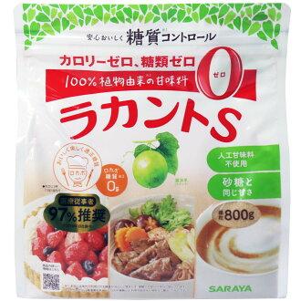 潜伏 S 颗粒 800 g + 200 可以使用甜味剂食物的卡路里含量 0 g (潜伏 S 颗粒 1000 克、 潜伏 S 颗粒 1 公斤),和小袋 fs3gm