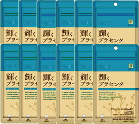 AFC 輝くプラセンタ《10日×12袋セット》(エーエフシー サプリメント)【楽ギフ_のし宛書】