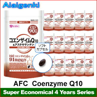 AFC Coenzyme Q10 & + Asta xanthine for 4 years (90 days series * 16 sets) [supplement /Coenzyme/Supplement](AFC supplement)
